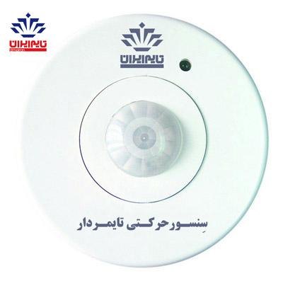 سنسور سقفی روکار تایم ایران